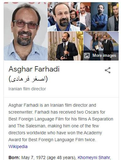 پنل دانش (Knowledge Panel) در نتایج SERP گوگل