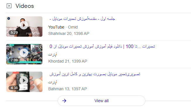 نمایش ویدئو در نتایج SERP گوگل