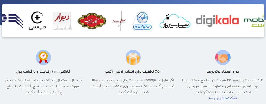 بازاریابی خدمات در ایران