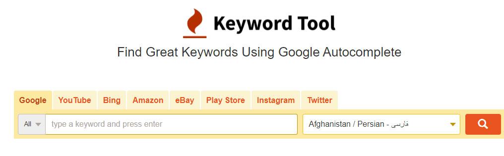 ابزار keyword tool