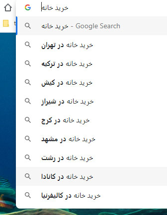 آموزش پیدا کردن کلمات کلیدی دنباله دار