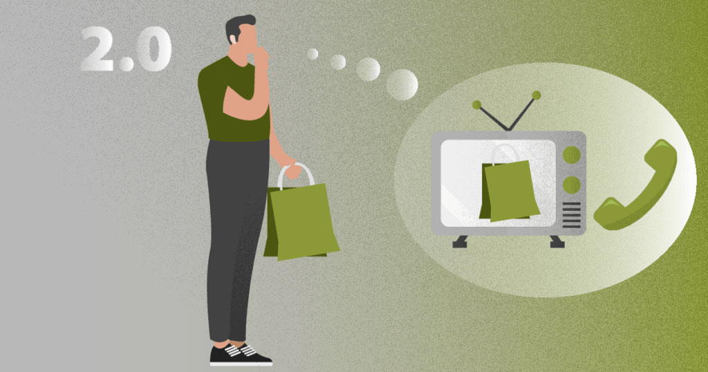 نسل دوم مصرف کننده